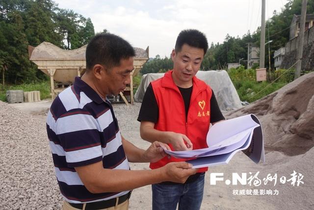 2年来177名定西贫困家庭高校毕业生进入福州国有企事业单位工作
