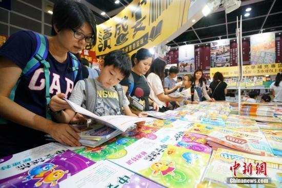 香港中小学教科书定价平均升3.6%高于同期通胀率