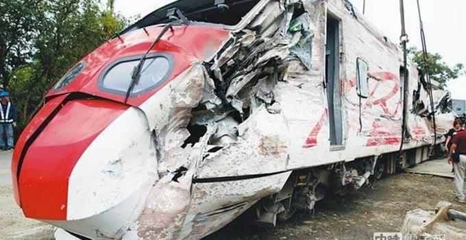 台铁普悠玛列车翻覆事故惩处 3名前局长记过
