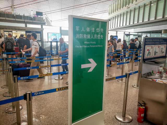 北京首都机场消防员优先什么情况?北京首都机场消防员优先政策详情