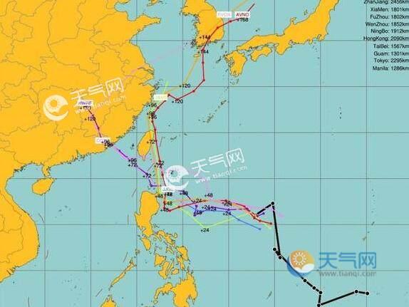 5号台风路径实时发布系统 丹娜丝生成后登陆福建概率大