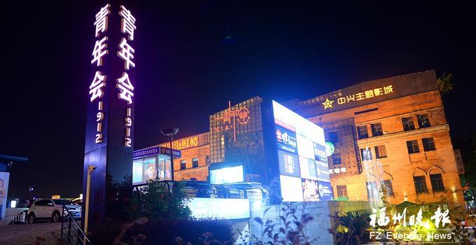 """福州台江""""商旅文""""联动发展 人气越来越旺"""