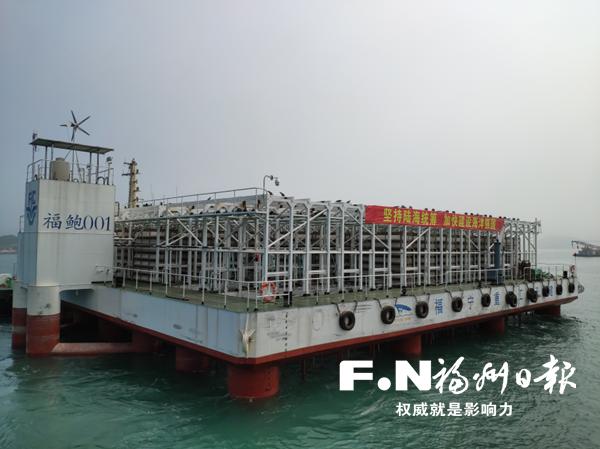 福建首个深远海养殖平台投放连江