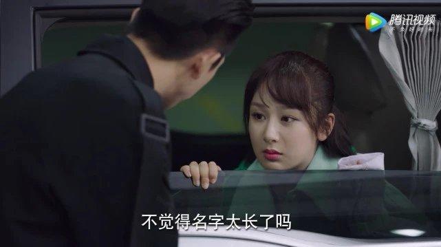 韩商言发现佟年一个小秘密 事后借机吃豆腐,她的乖巧令他偷笑!