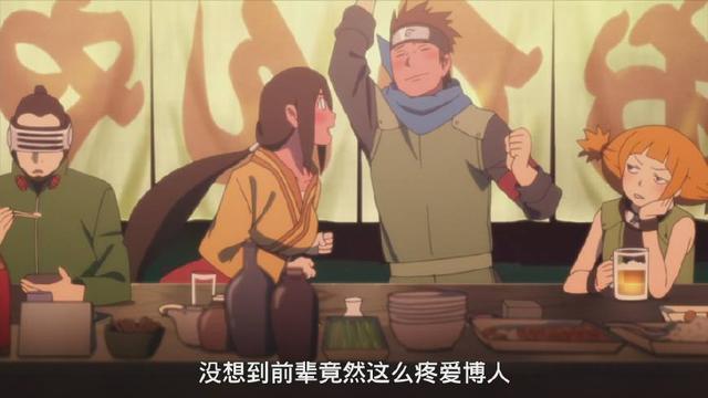 博人传116集:花火遭遇情敌?博人当起月老,为木叶丸介绍女朋友