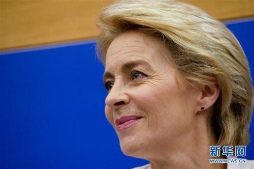 7月16日,在法国斯特拉斯堡欧洲议会总部,冯德莱恩当选后出席新闻发布会。新华社记者 张铖 摄