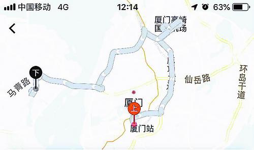 乘首汽约车从金榜一带去高崎机场  10公里路花了989元