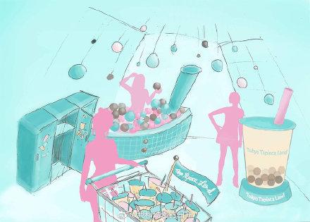 珍珠奶茶主题公园什么样的在哪 珍珠奶茶主题公园里有什么?