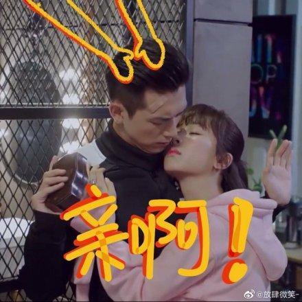亲爱的热爱的1-18集最新剧情 亲爱的热爱的小说各人物结局剧透!佟年韩商言在一起了吗