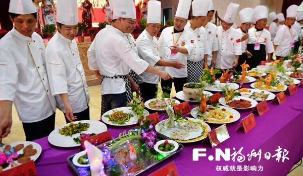 福州市首届乡厨技艺大赛长乐赛区开赛