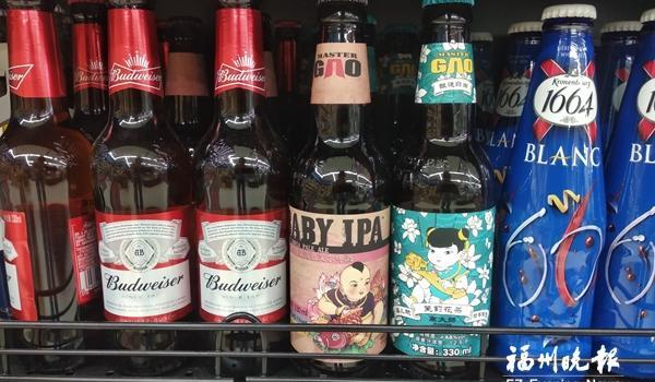 """啤酒厂商面向女性市场 推出""""女士精选"""""""