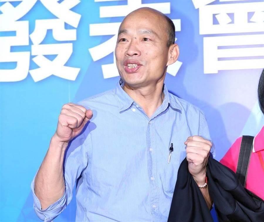 吴敦义正式提名韩国瑜代表国民党参选2020