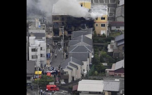 日本京都一动画工作室大火致40人伤 有男子洒下类似汽油液体