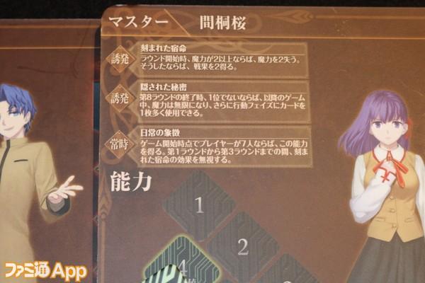 月球人心动了么? 《Fate/stay night》桌游8月3日发售