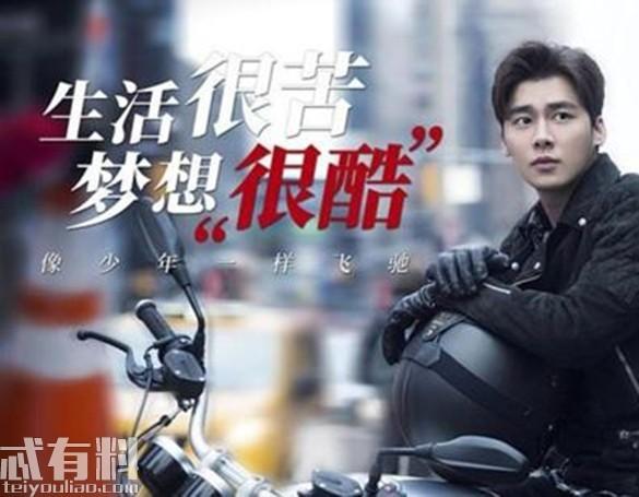 我在北京等你什么時候播,我在北京等你主演是誰在哪里看