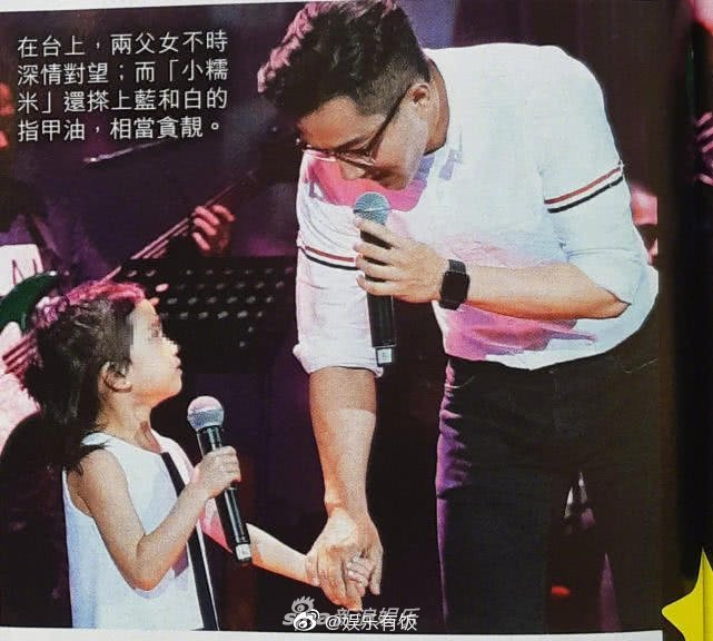 刘恺威小糯米合唱怎么回事?父女亲吻的一幕太温馨了!