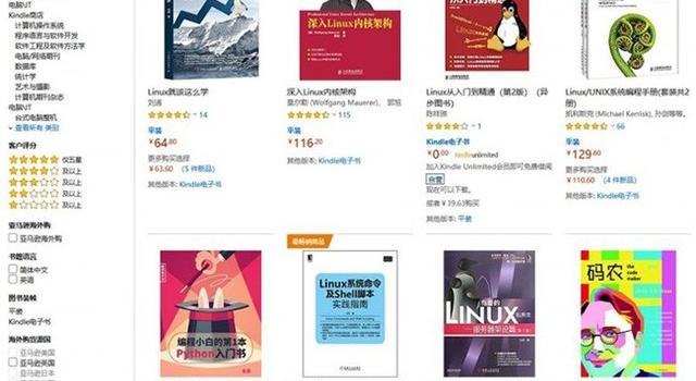 亚马逊停售纸质书真的吗?亚马逊中国停售纸质书原因是什么曝光