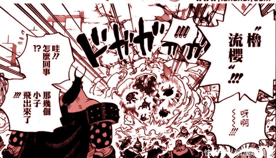 海贼王漫画949情报:路飞毒素免疫又登场,巴巴努基的大象脑袋炸了