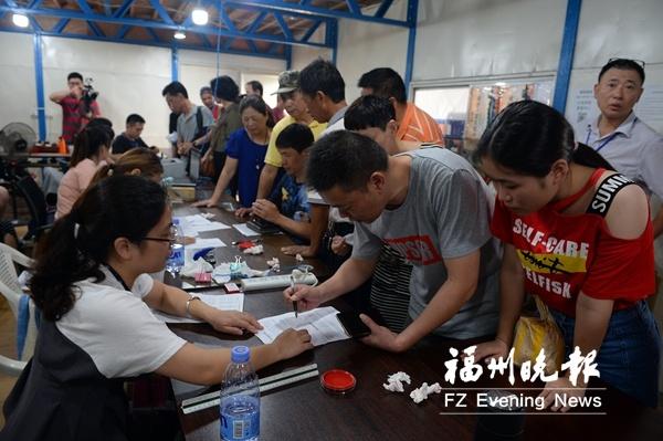 福州台江多个旧改地块涉迁户选房 共7种户型3000余套