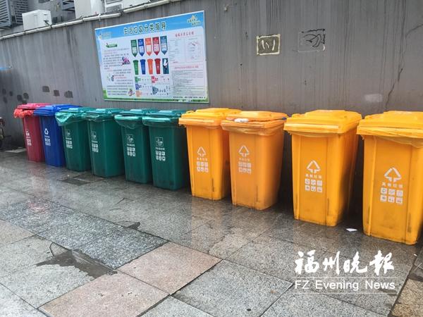 福州:生活垃圾分类 多个举措亮眼