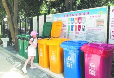 社区垃圾分类,如何分出共识?
