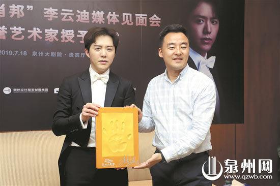 """""""钢琴王子""""李云迪首次来泉演出 赢得观众好评"""