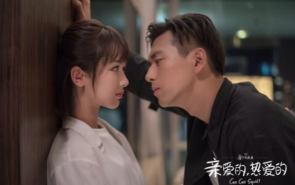 佟年结局番外怀孕和韩商言同居 亲爱的热爱的最新剧情预告