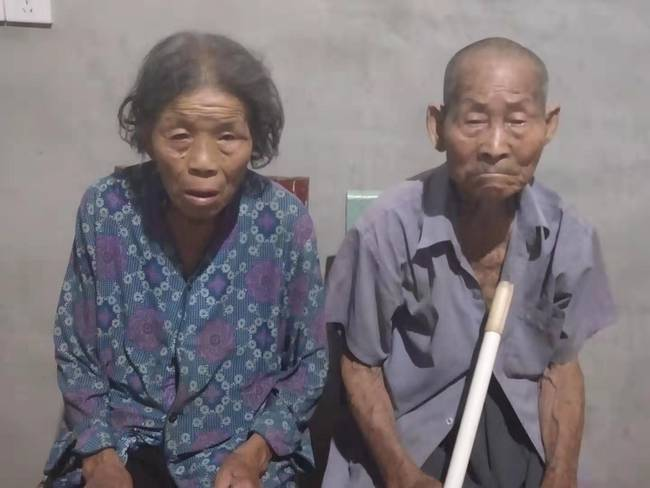 江苏9旬老人被扫黑办列为嫌犯 网友:史上最老