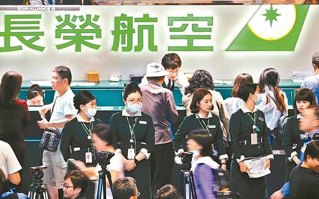 罢工已影响2000架次航班 台湾长荣:将于20日全面复飞