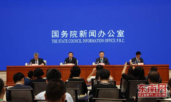 """国新办福建主题新闻发布会在京举行 聚焦""""绿色发展"""""""
