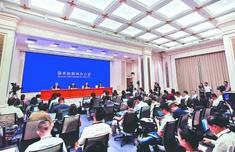 庆祝新中国成立70周年福建专场新闻发布会在京举行