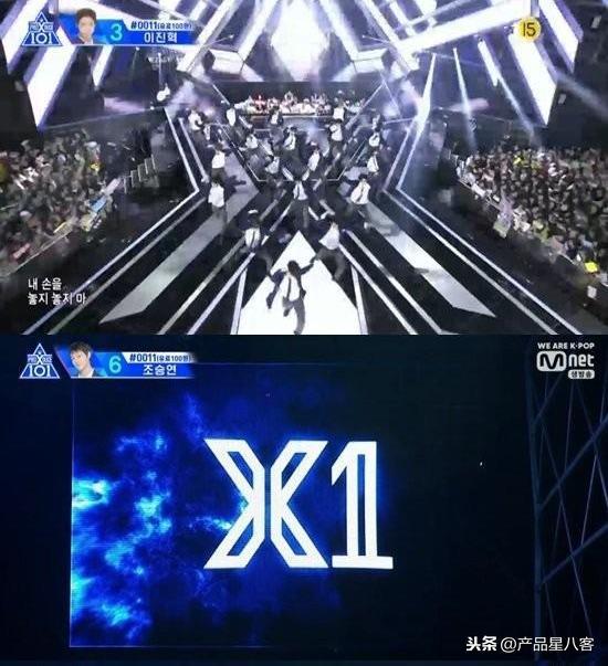 金敏圭遗憾落选,X1最终成团!是Produce X 101最好的结局吗?