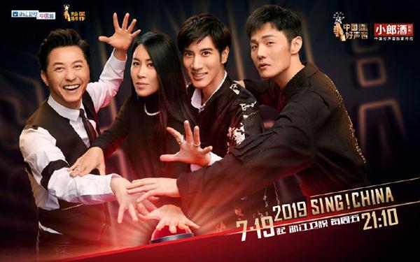2019中国好声音更新时间,2019中国好声音导师名单选手都有谁