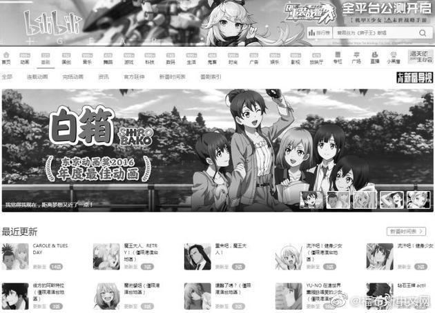 B站番剧页面黑白什么情况 为京都动画火灾表示哀悼库克也发推祈福