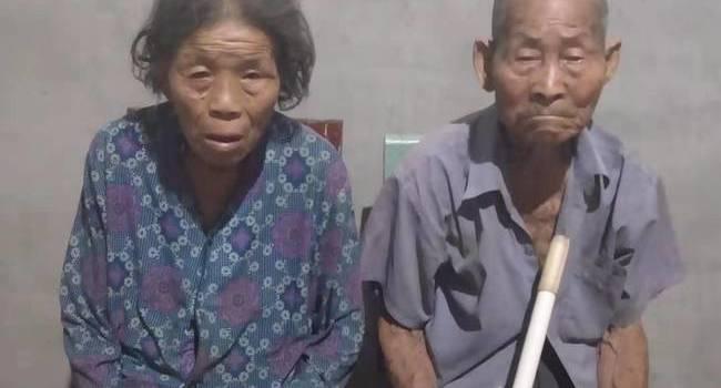 91岁被列扫黑嫌犯详细经过,91岁老人被列为扫黑嫌犯真相揭秘太震惊