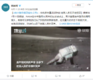 首次登月镜头公开什么情况 人类首次登月是怎样的