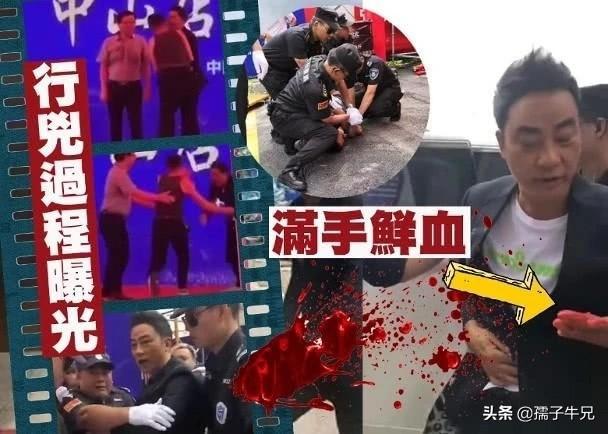任达华出席活动遭遇袭击,疑似腹部中刀