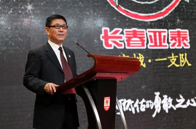 哀悼!亚泰董事长刘玉明因病逝世