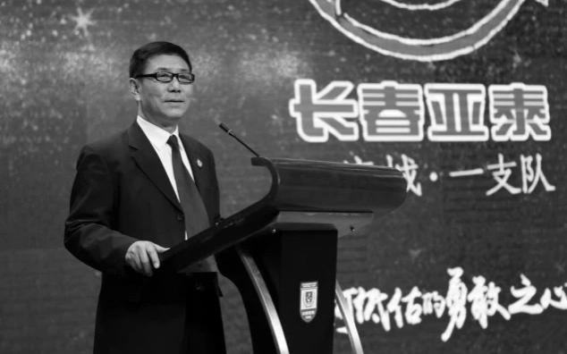"""噩耗!""""亚泰之父""""刘玉明英年早逝,中国足协决定今晚赛前哀悼"""