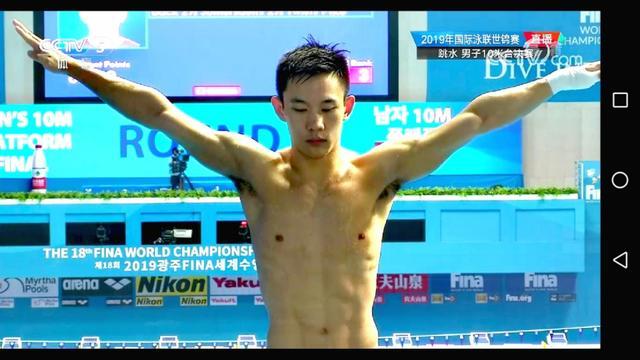 游泳世锦赛男人10米台杨健夺金 放弃混双3米板的杨昊获亚军