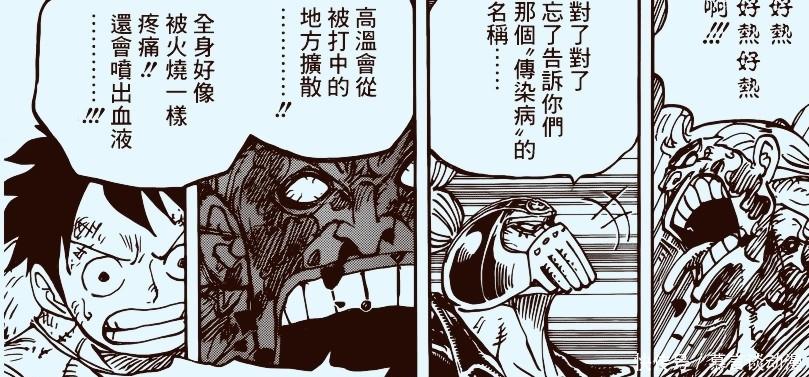 海贼王漫画949话情报:黑胡子捡到宝,路飞能看到未来,乔巴悬赏要暴涨