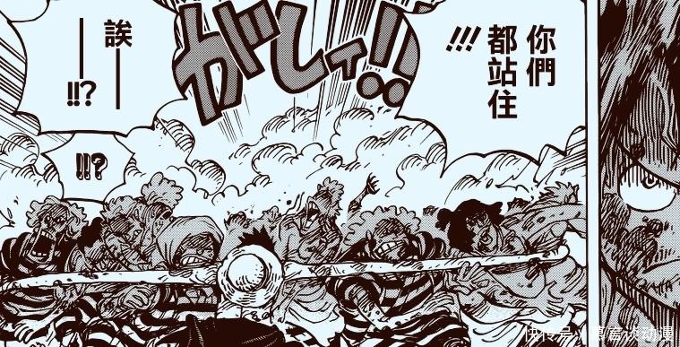 海贼王漫画949话情报:黑胡子捡到宝,路飞能看到未来,乔巴悬赏要暴涨(2)