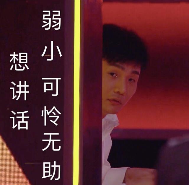 李榮浩北漂經歷怎么回事?曾出嚴重車禍兩根肋骨插到了肺里