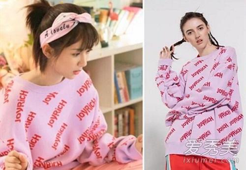 亲爱的热爱的佟年卫衣是什么牌子 杨紫卫衣同款品牌介绍