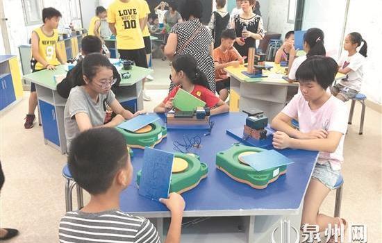 泉州台商区开办农村第二课堂 丰富乡村娃暑期生活