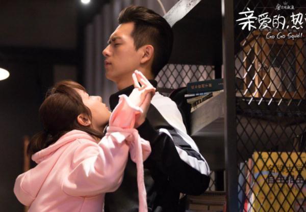 亲爱的热爱的:李现提分手 杨紫逞强说了一句:我不懂!