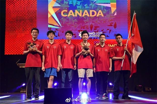 奥数大赛中国夺冠详细情况 美国队靠华人抢下并列第一