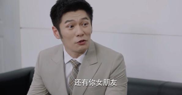 亲爱的热爱的:项总说追求佟年 韩商言眼神能吃人