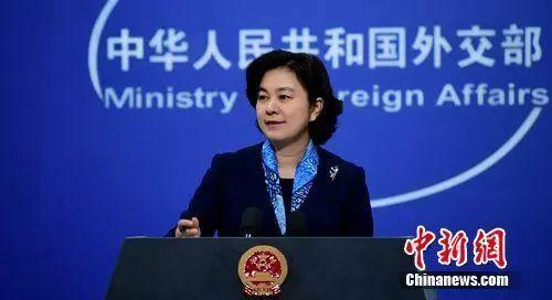 华春莹任外交部新闻司司长陆慷调赴北美大洋洲司