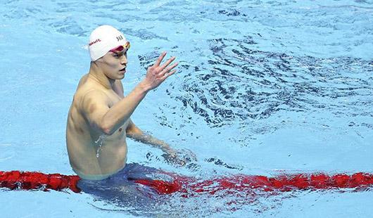 游泳——男子400米自由泳:孙杨夺冠